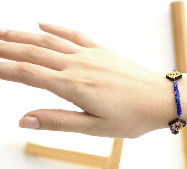 bracelet berbère bleu